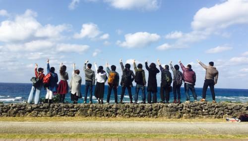 エイエイオー沖縄合宿