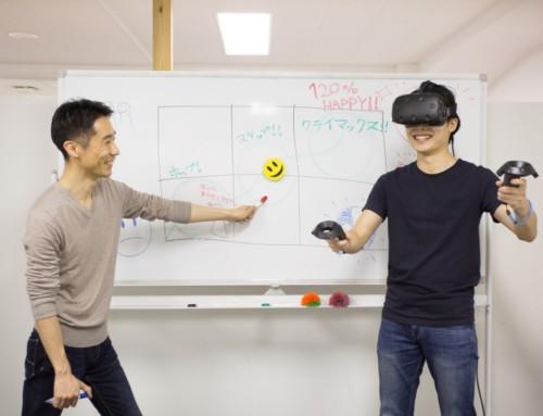 仮想空間で遊ぼう!『VR実験室』