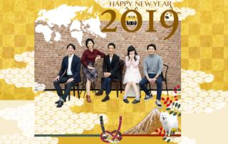 年賀ページ 新年の挨拶
