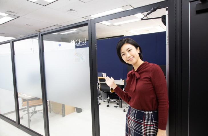 CHU虎ノ門オフィス
