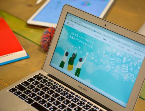 台湾向けの美容健康メディアを公開しました!